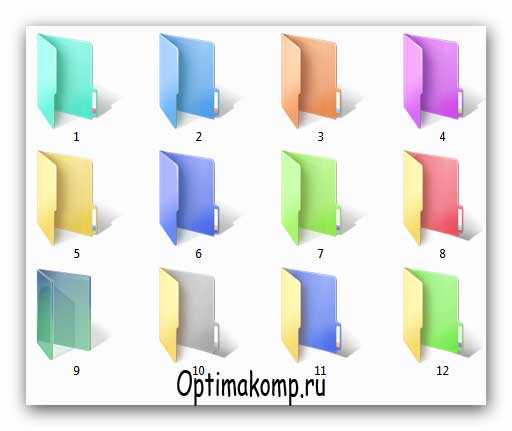 цветные папки