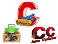Дополнение к CCleaner и автообновление