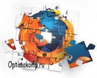 Полезные дополнения к браузеру Mozilla Firefox