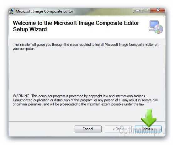 установка Microsoft Image Composite Editor