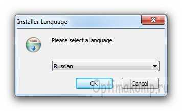 язык установщика