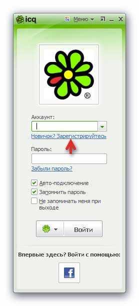 месседжер ICQ