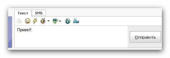 сообщение в ICQ