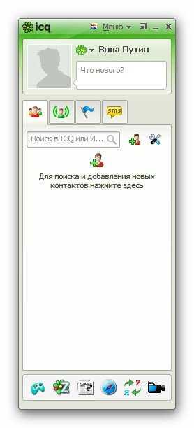 настройка ICQ