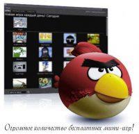 Игровой браузер нового поколения Zaxar