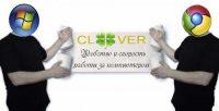 Clover — вкладки для Проводника Windows