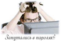 WebBrowserPassView соберёт пароли из браузеров
