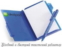 Заменяем блокнот Windows — AkelPad