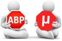 uBlock или Adblock Plus — что выбрать?