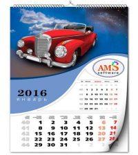 Как сделать календарь своими руками?