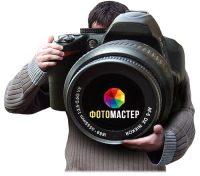 Прощай, Фотошоп или обзор нового фоторедактора