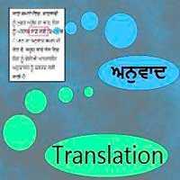 Screen Translator — перевод программ для ПК
