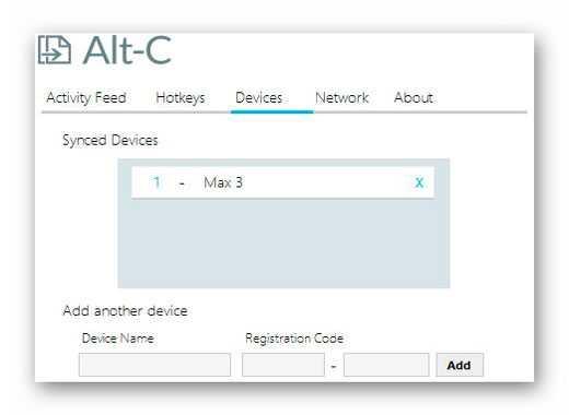название устройства в Alt-C