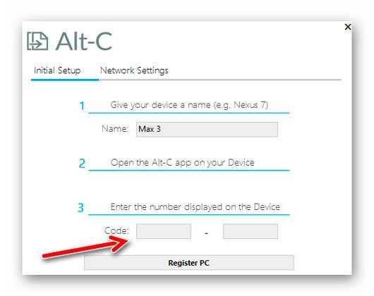 Alt-C для компьютера