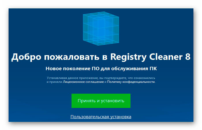 установка Auslogics Registry Cleaner