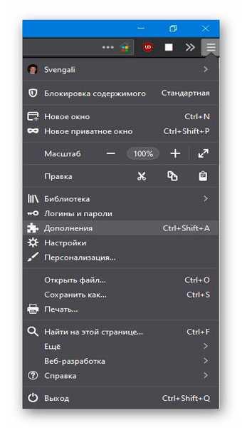 дополнения Mozilla Firefox