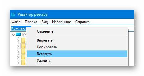 путь в реестре Windows