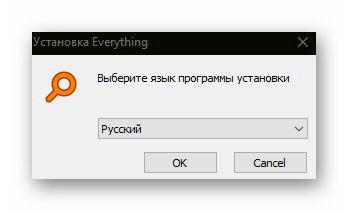 язык интерфейса
