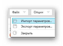 файл в O&O ShutUp10