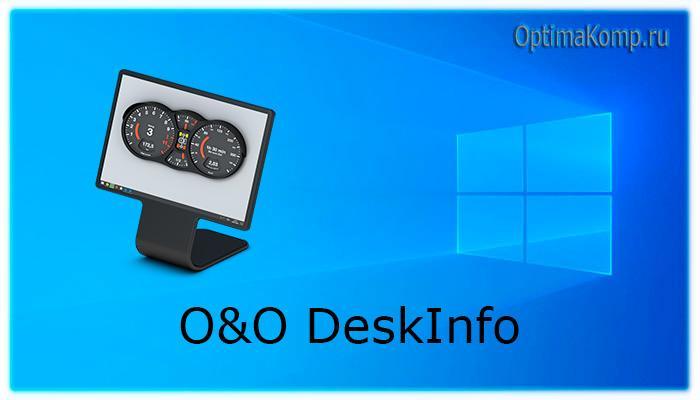 O&O DeskInfo